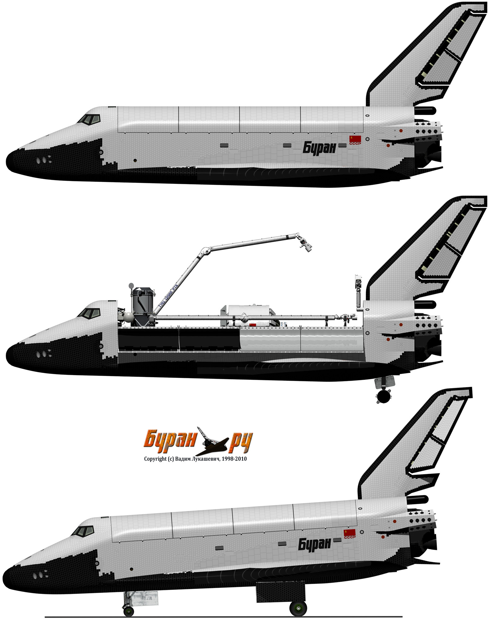 buran space shuttle compared to us - photo #25