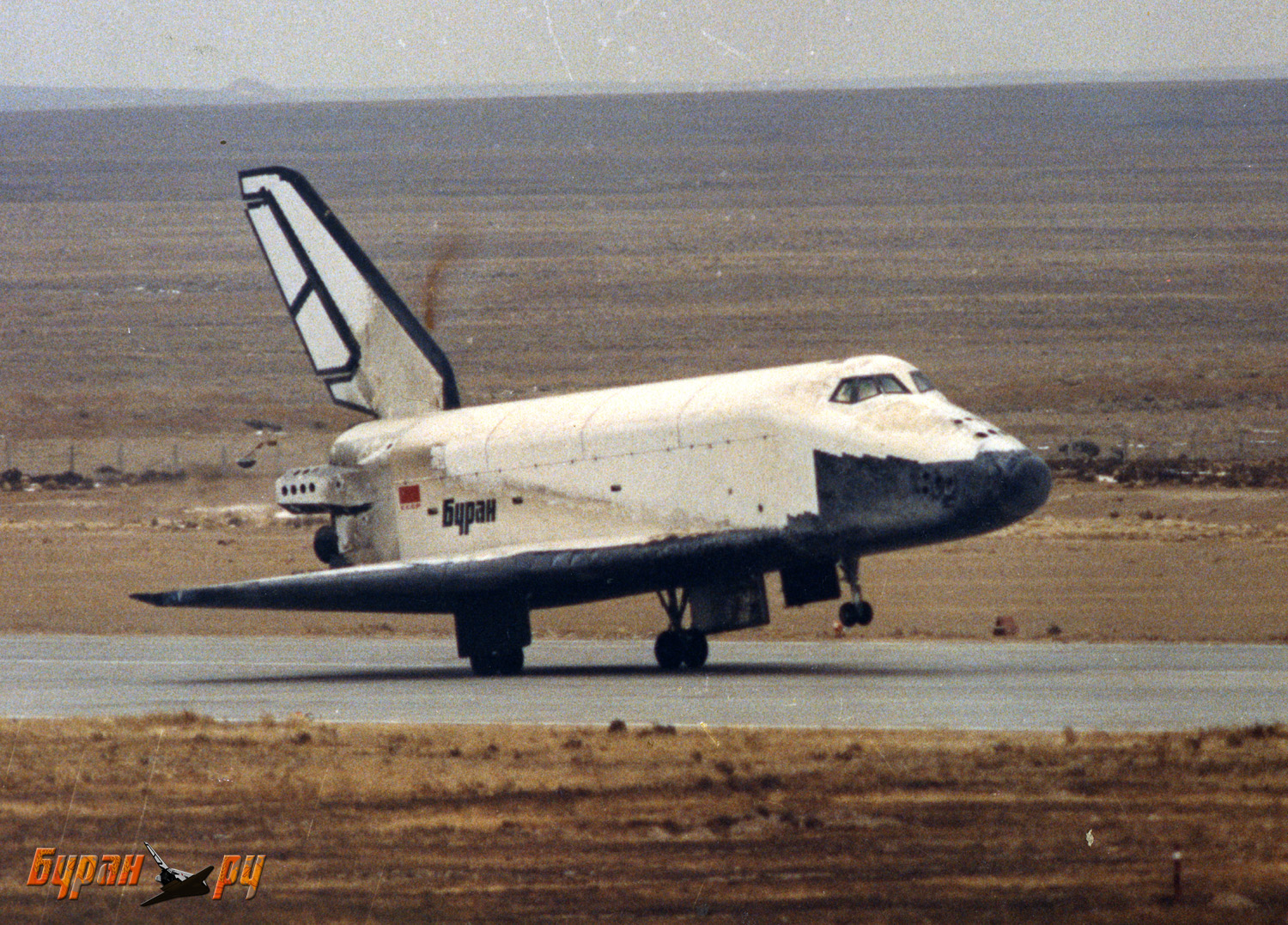buran space shuttle compared to us - photo #19