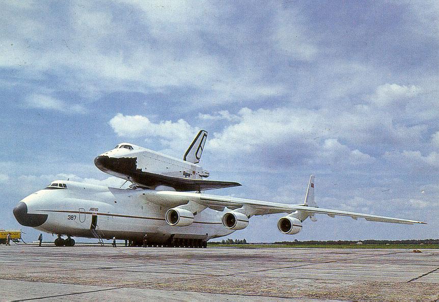 """Пост.  Ан-225  """"Мрия """" является самым тяжёлым грузоподъёмным самолётом, когда-либо поднимавшимся в воздух."""