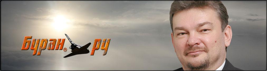 """""""Наши войска ведут обстрел Украины, а версии падения """"Боинга"""" от Минобороны притянуты за уши"""", - российский военный эксперт - Цензор.НЕТ 4704"""