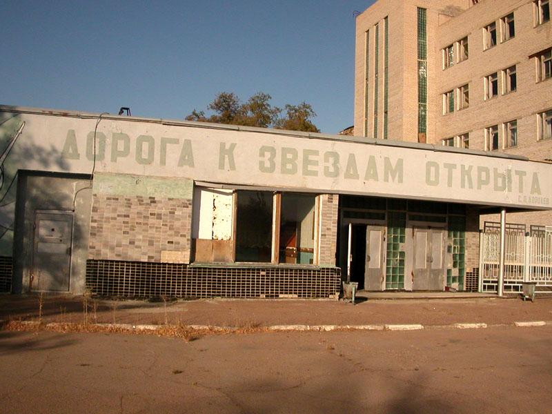 http://www.buran.ru/images/jpg/sk-79.jpg