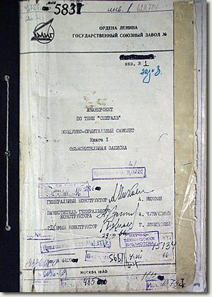 """Первая (титульная) страница первой книги аванпроекта по теме """"Спираль"""""""