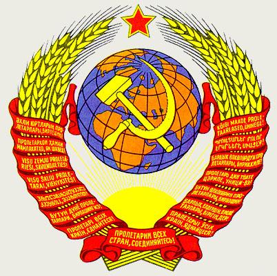 Флаг, сССР» пользователя Ирина